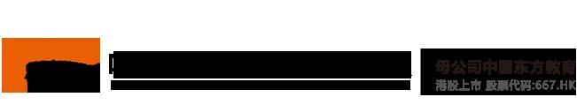 哈尔滨新东方烹饪学校Logo