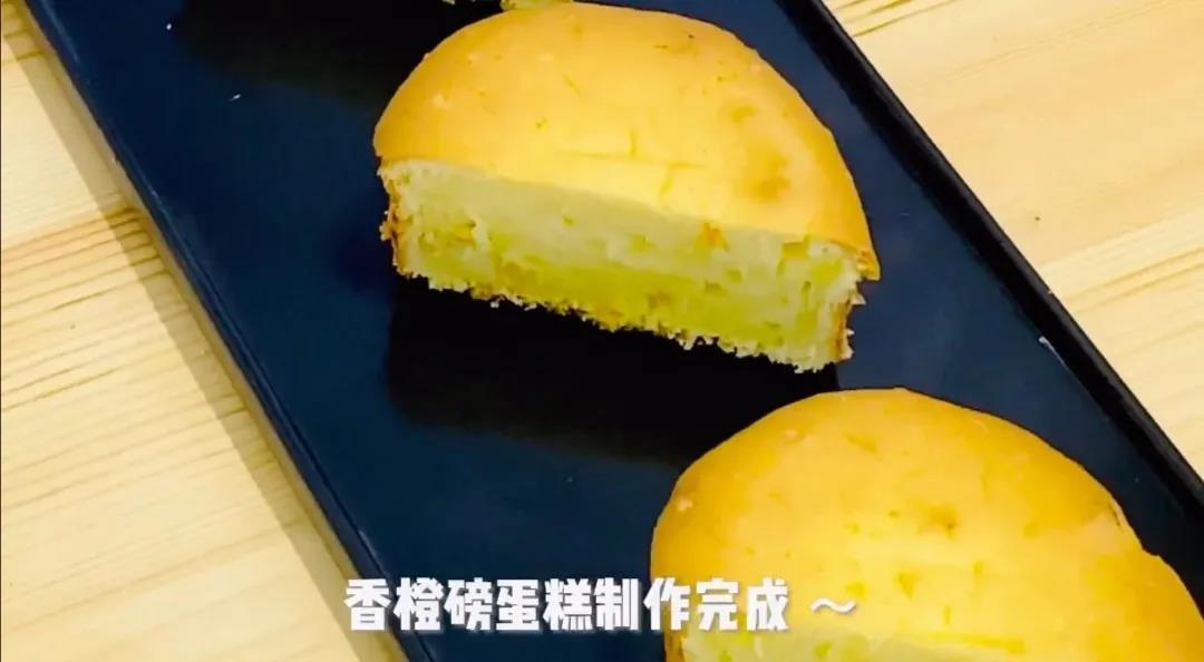 """【直播课程笔记】松松软软的""""香橙磅蛋糕""""来了"""